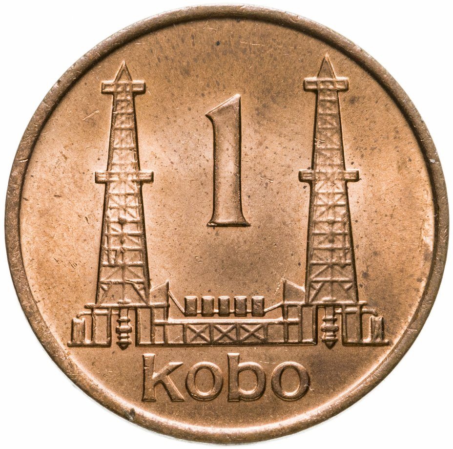 купить Нигерия 1кобо (kobo) 1973