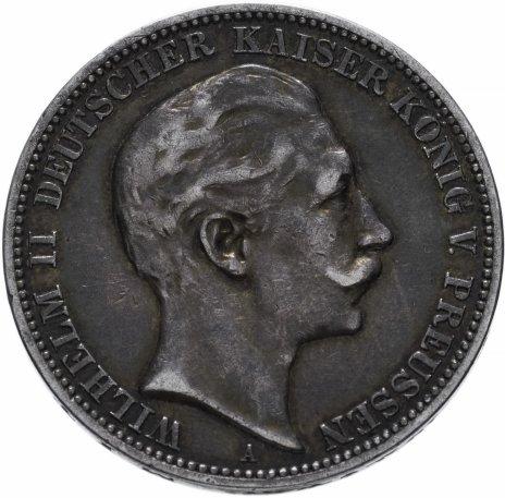 купить Германская Империя Пруссия 3 марки 1910