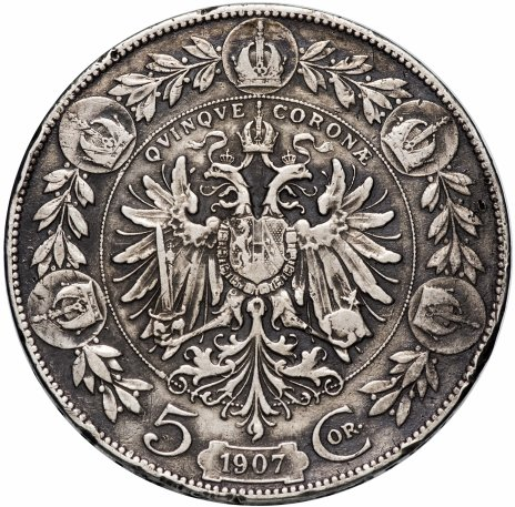 купить Австрия 5 крон 1907