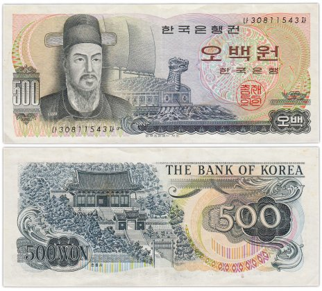 купить Южная Корея 500 вон 1973-79 (Pick 43)