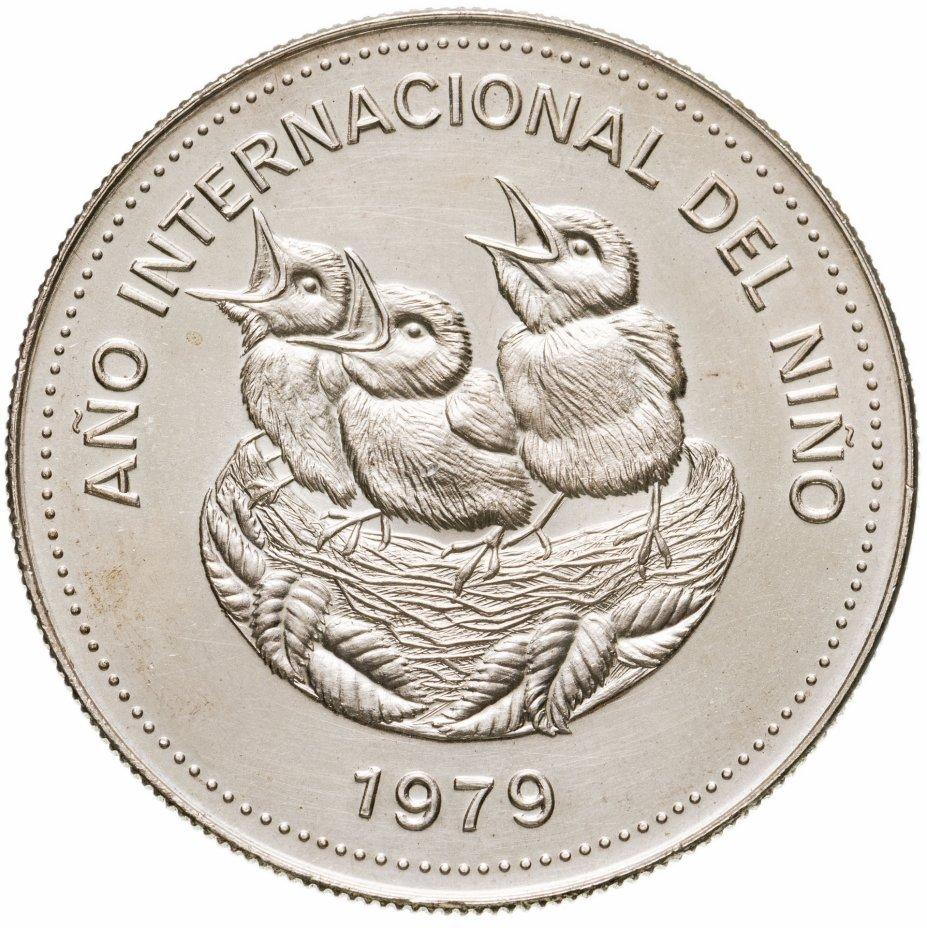 купить Коста-Рика 100 колонов (colones) 1979  Международный год детей