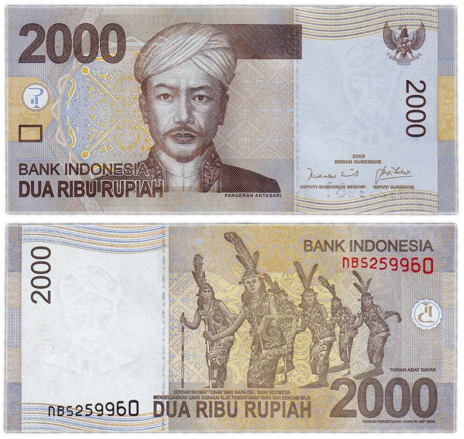 купить Индонезия 2000 рупий 2009 год Pick 148a