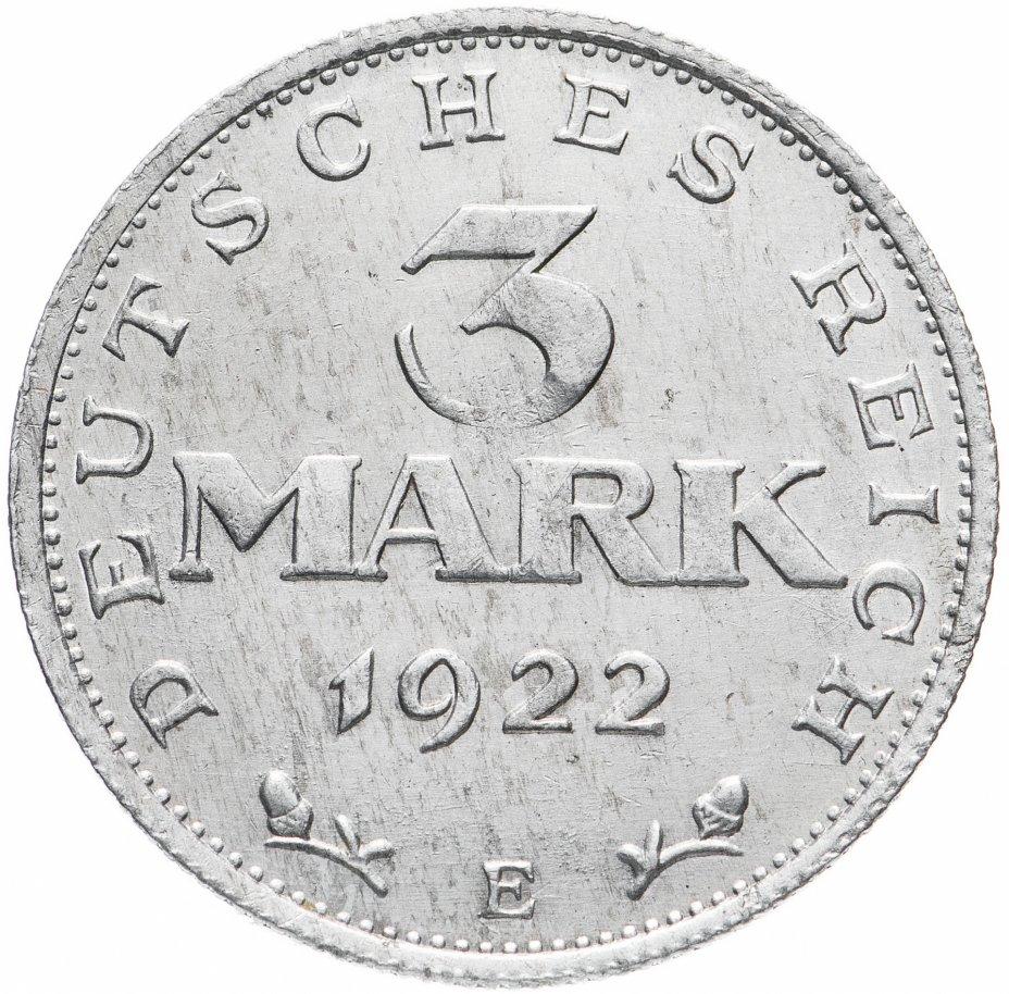"""купить Германия 3 марки (mark) 1922 E """"3-я годовщина Веймарской конституции"""""""