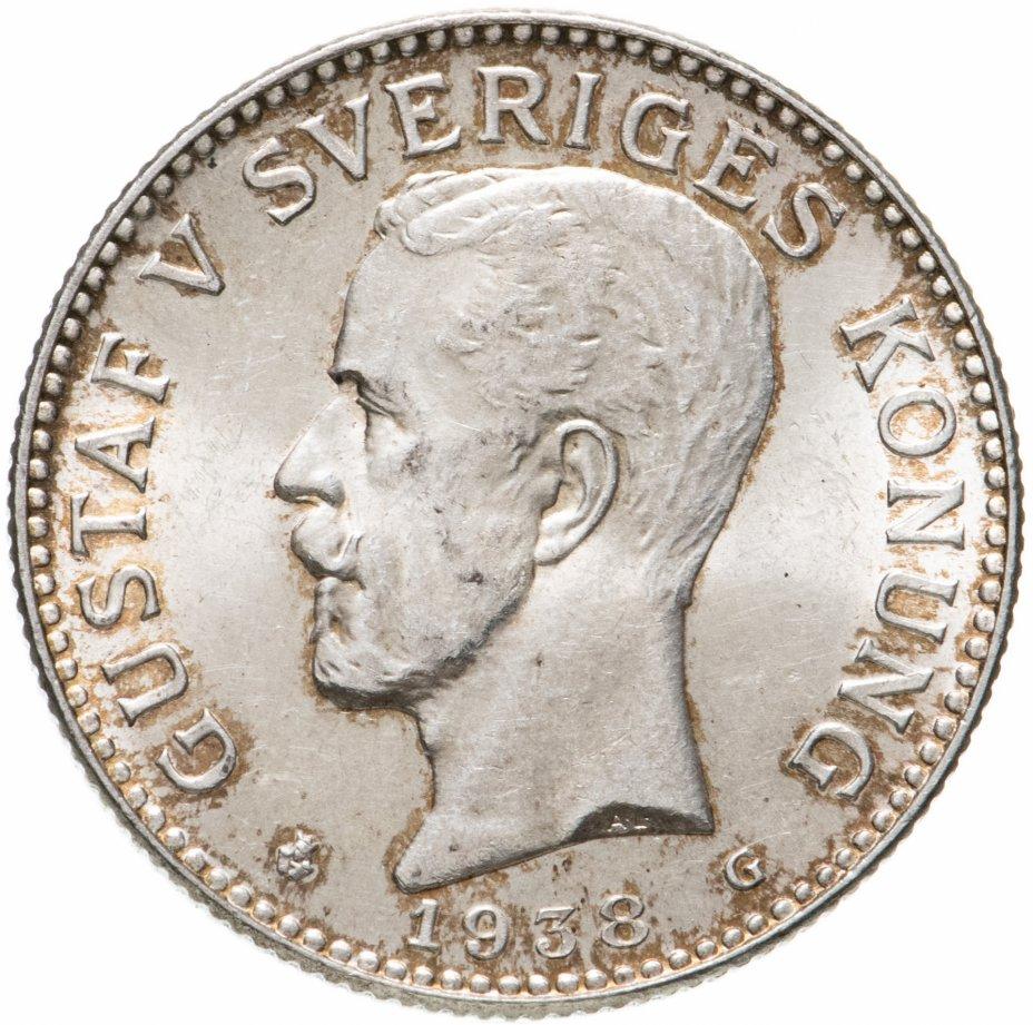купить Швеция 2 кроны 1938
