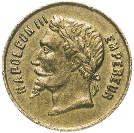 купить Жетон с изображением императора Наполеона III