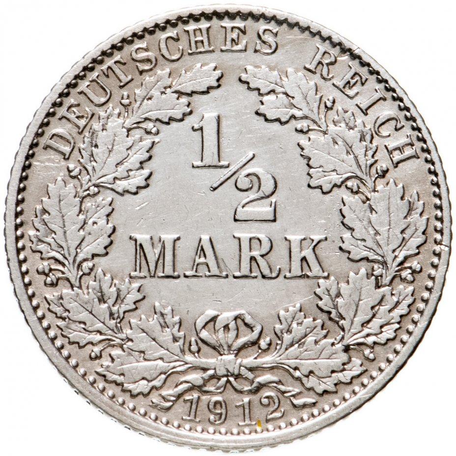 """купить Германия 1/2 рейх марки 1912 """"D"""""""