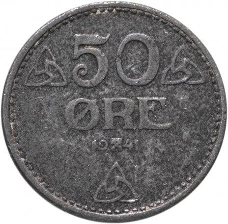 купить Норвегия 50 эре (ore) 1941
