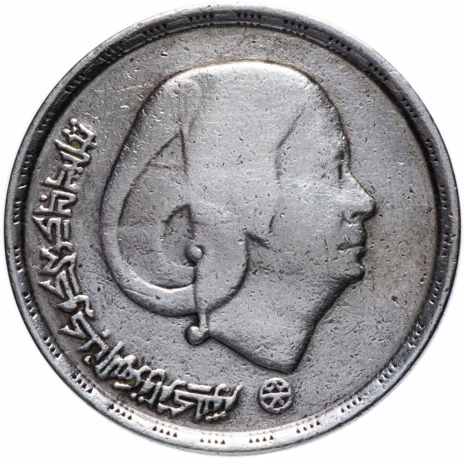 """купить Египет 1 фунт (pound) 1976 """"Умм Кульсум"""""""
