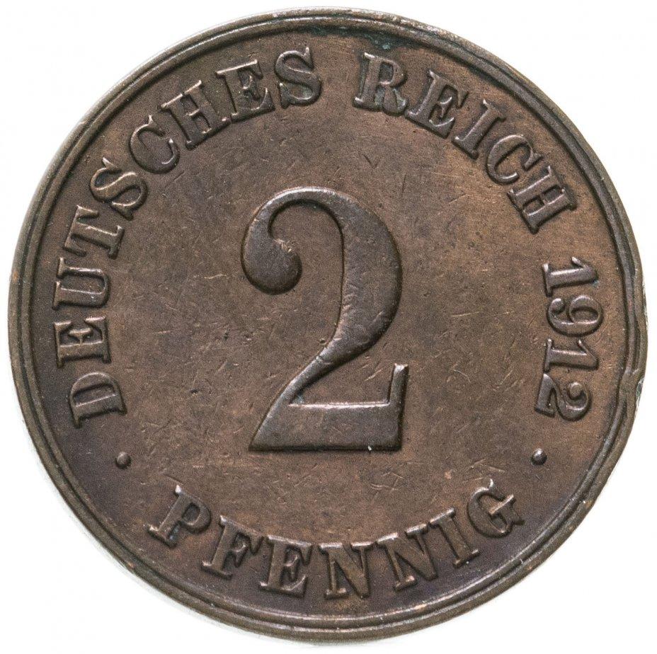 """купить Германская Империя 2 пфеннига (pfennig) 1912 """"J"""" - Гамбург"""