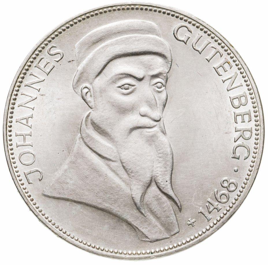 купить Германия 5 марок (deutsche mark) 1968  500 лет со дня смерти Иоганна Гутенберга