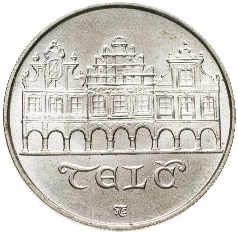"""купить Чехословакия 50 крон (korun) 1986   """"Тельч"""""""