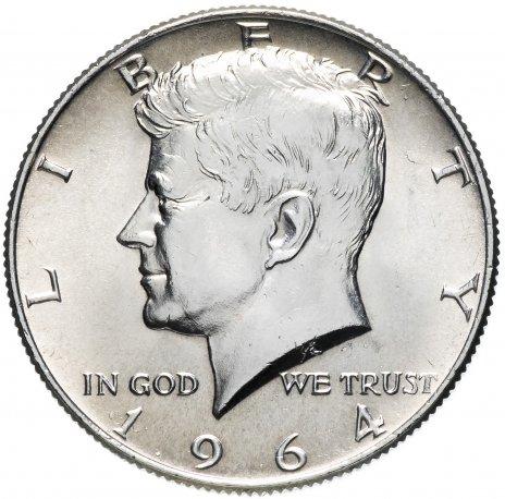 """купить США 1/2 доллара (half dollar, полдоллара, 50 центов) 1964 """"Кеннеди"""" без знака монетного двора"""