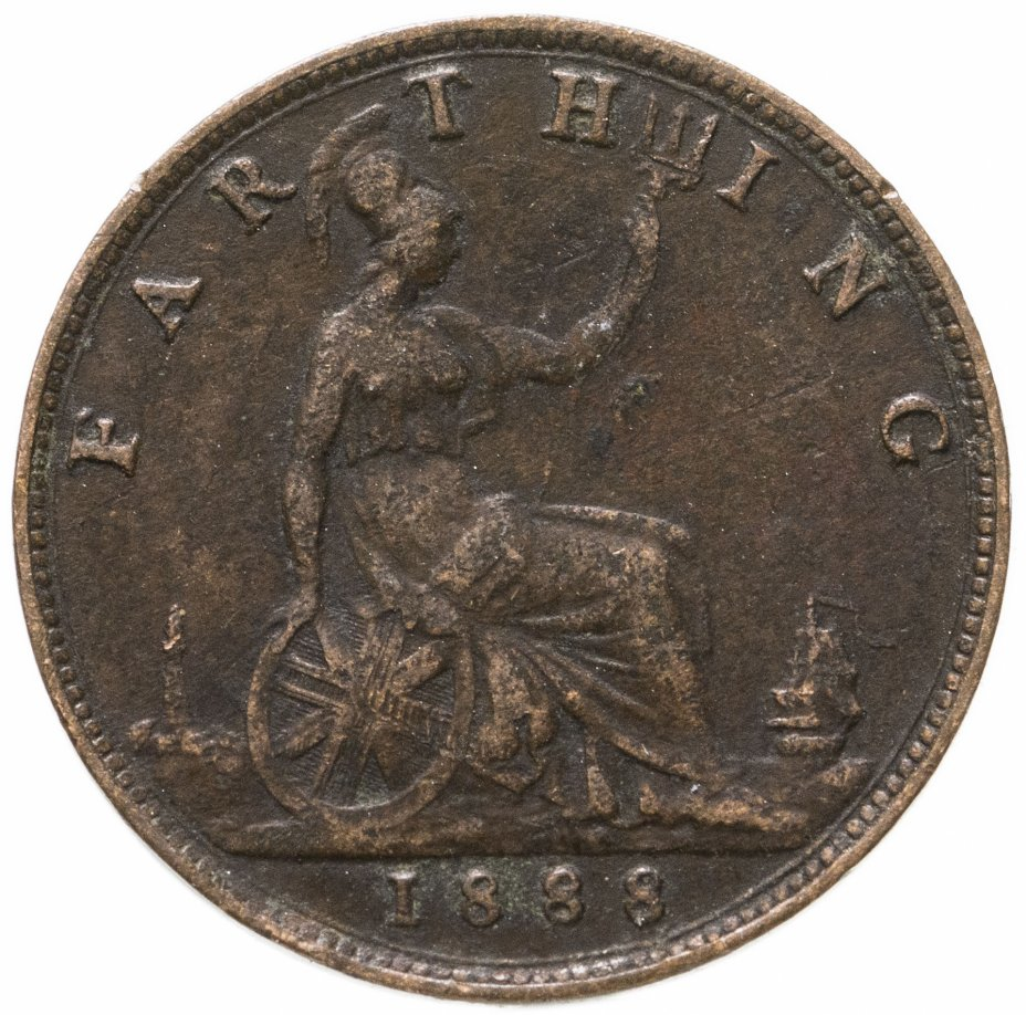 купить Великобритания 1 фартинг (farthing) 1888