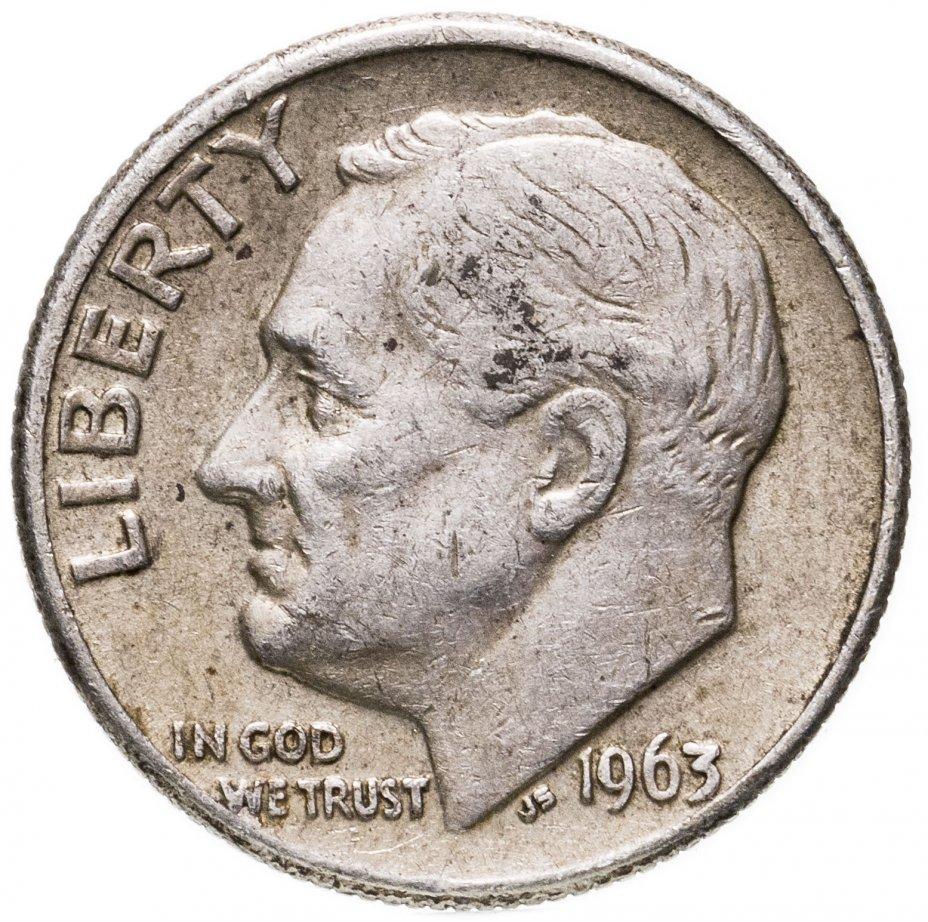 купить США 10 центов (дайм, one dime) 1963 D