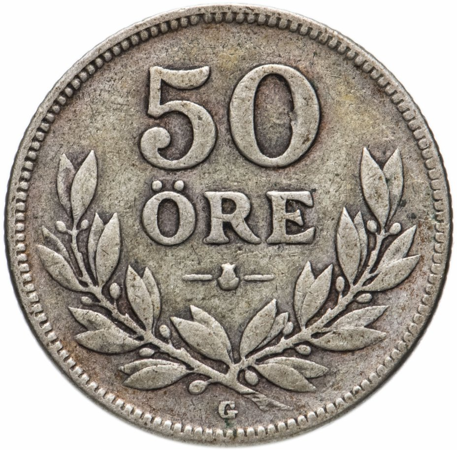купить Швеция 50 эре (ore) 1936