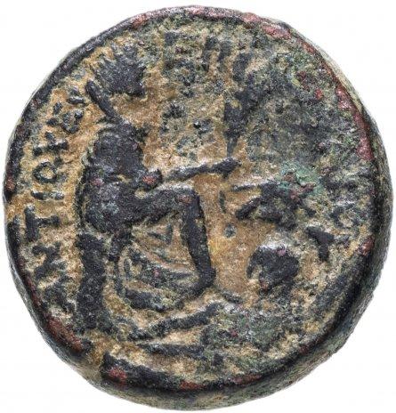 купить Сирия, Антиохия-на-Оронте под римским протекторатом (под Августа), I век до Р.Х., АЕ19.