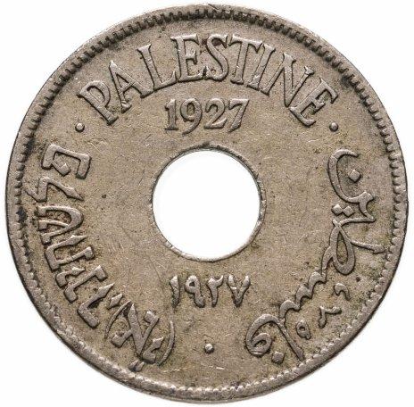 купить Палестина 10 милей (mils) 1927
