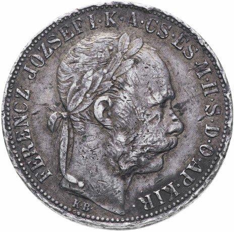 купить Австро-Венгрия 1 форинт 1887, монета для Венгрии