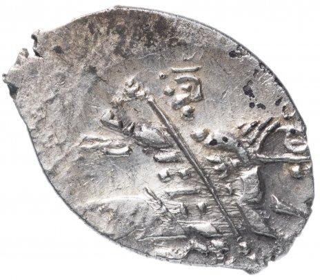 купить Борис Годунов (Смута) , Копейка 1602г чекан Новгорода (В/НО.РI)