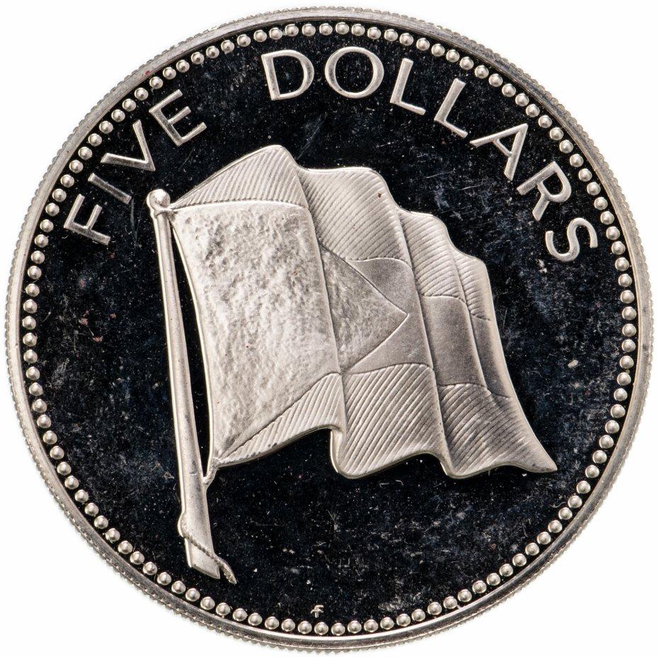 купить Багамы 5 долларов (dollars) 1974