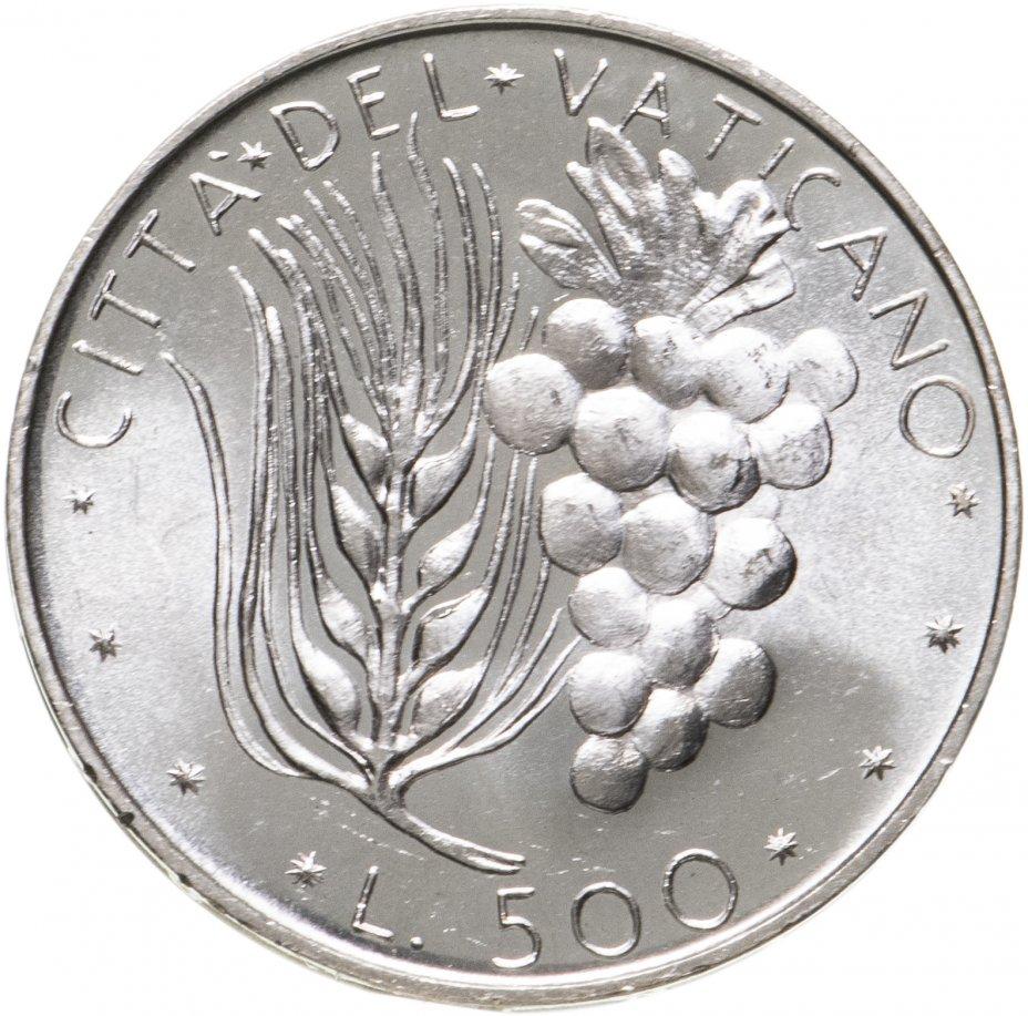 купить Ватикан 500 лир 1971