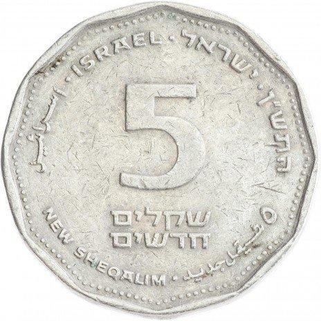 купить Израиль 5 новых шекелей 1990