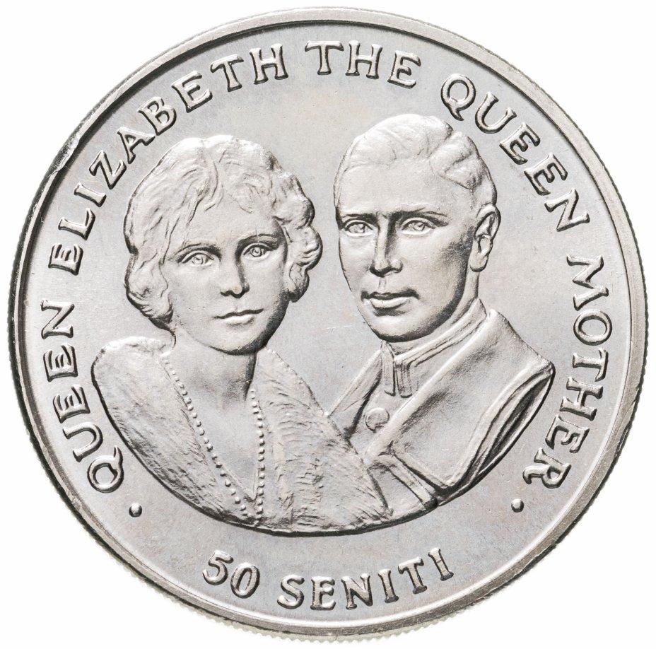 """купить Тонга 50 сенити (seniti) 1985 """"85 лет со дня рождения Королевы Матери"""""""