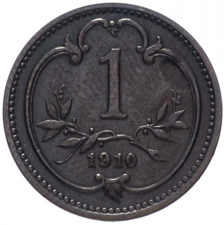 купить Австро-Венгрия 1 геллер 1910, монета для Австрии