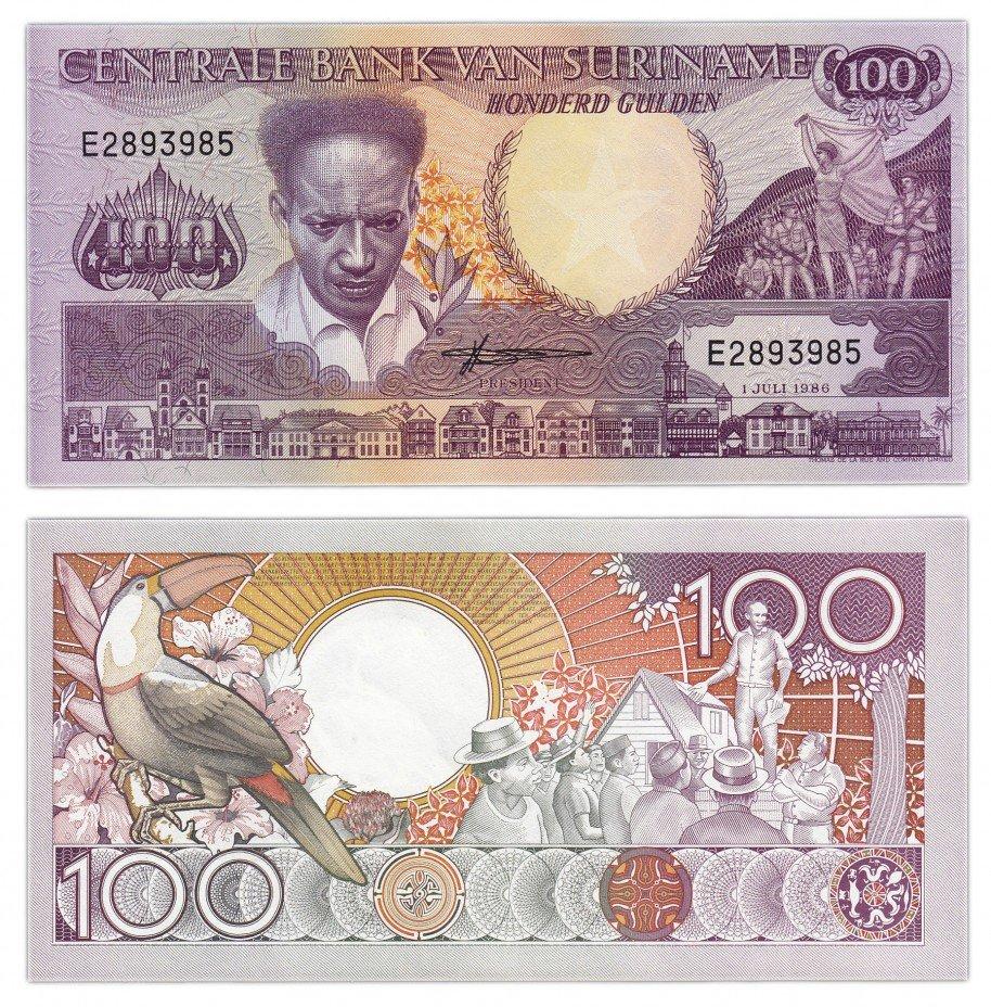купить Суринам 100 гульденов 1986 (Pick 133a)