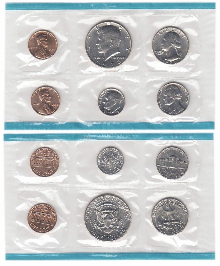 купить США годовой набор 1972 P+S (6 монет)