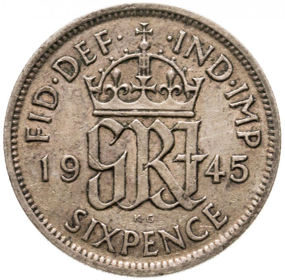 купить Великобритания 6 пенсов (pence) 1945
