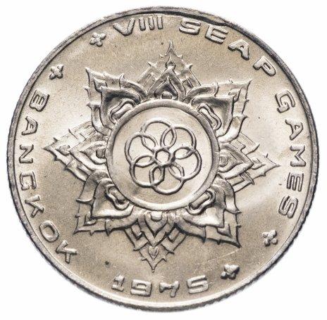 """купить Таиланд 1 бат , 1975 """"VIII Игры Юго-Восточной Азии"""""""