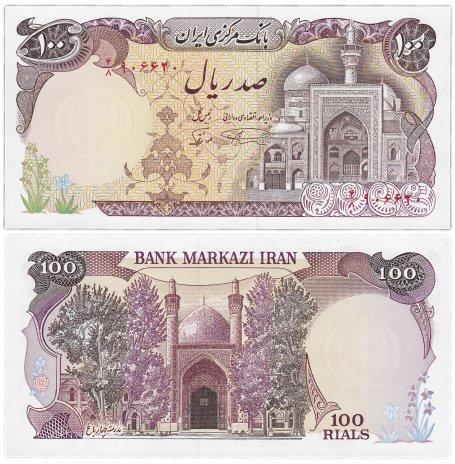 купить Иран 100 риалов 1982 год Pick 135
