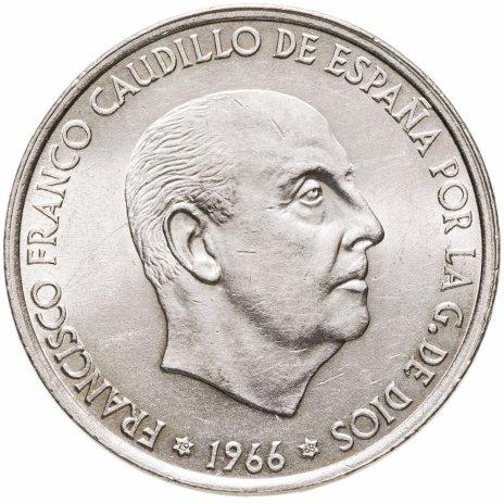 """купить Испания 100 песет (pesetas) 1966 (""""68"""" внутри звезды)"""