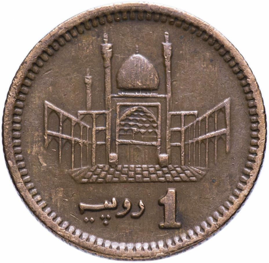 купить Пакистан 1 рупия (rupee) 1998-2006, случайная дата