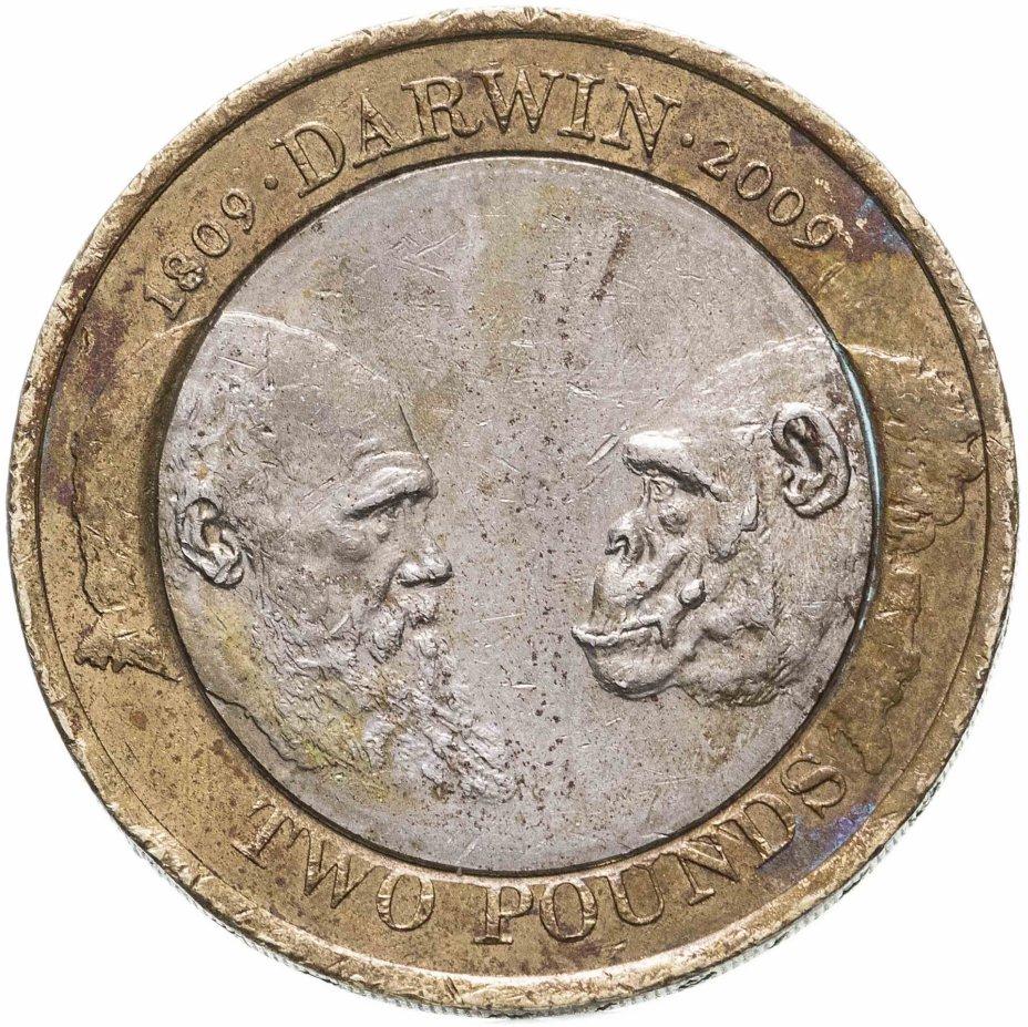 """купить Великобритания 2 фунта (pounds) 2009 """"200 лет со дня рождения Чарльза Дарвина"""""""