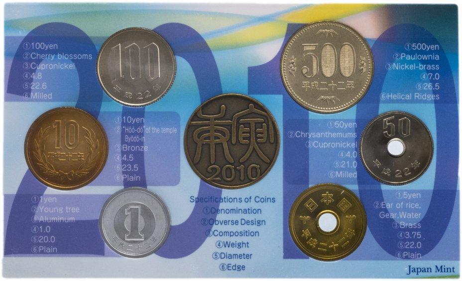 купить Япония Годовой набор монет 2010 (6 монет + жетон)
