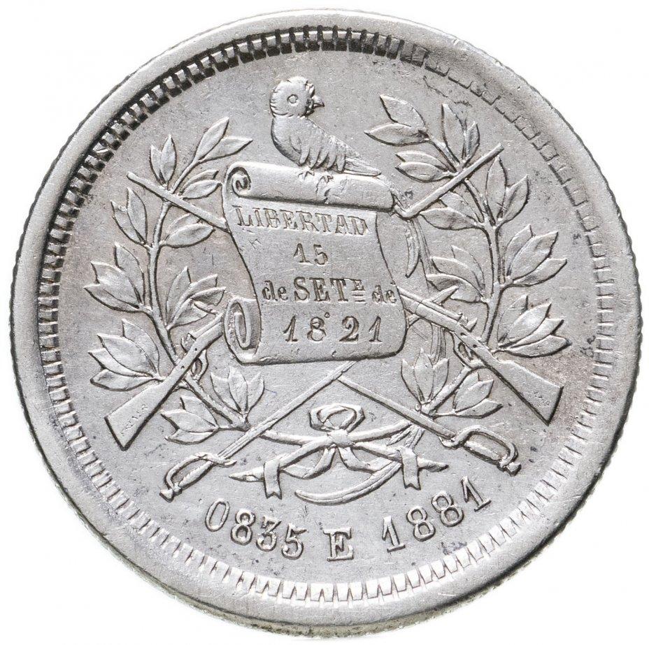 купить Гватемала 25 сентаво 1881