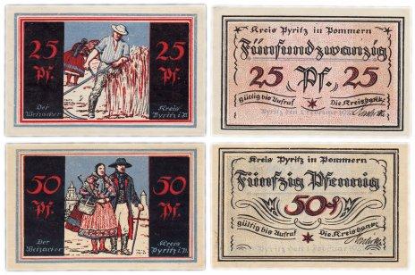 купить Германия (Померания: Пиритц) набор из 2-х нотгельдов 1921