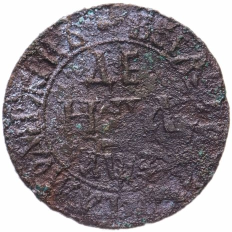 купить Денга 1707