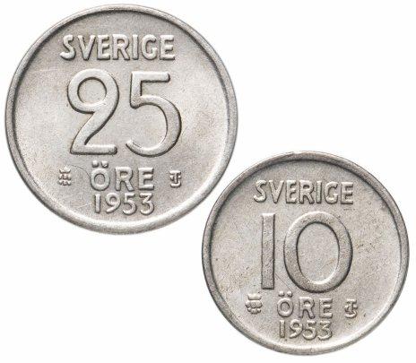 купить Швеция набор из 2-х монет 1953