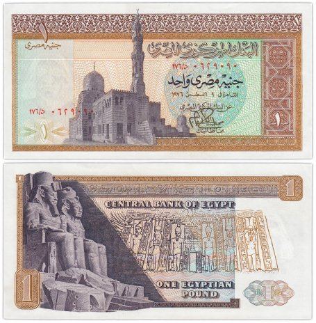купить Египет 1 фунт 1976 (Pick 44c)