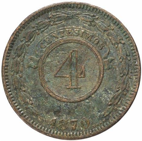 купить Парагвай 4 сентезимо 1870