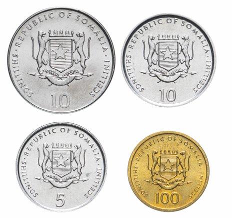 купить Сомали набор из 4-х монет 2000-2002