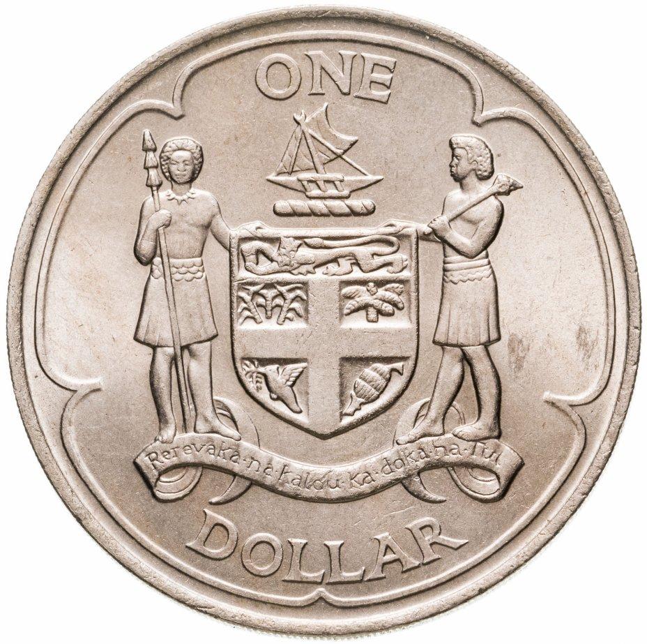 купить Остров Фиджи 1 доллар (dollar) 1969