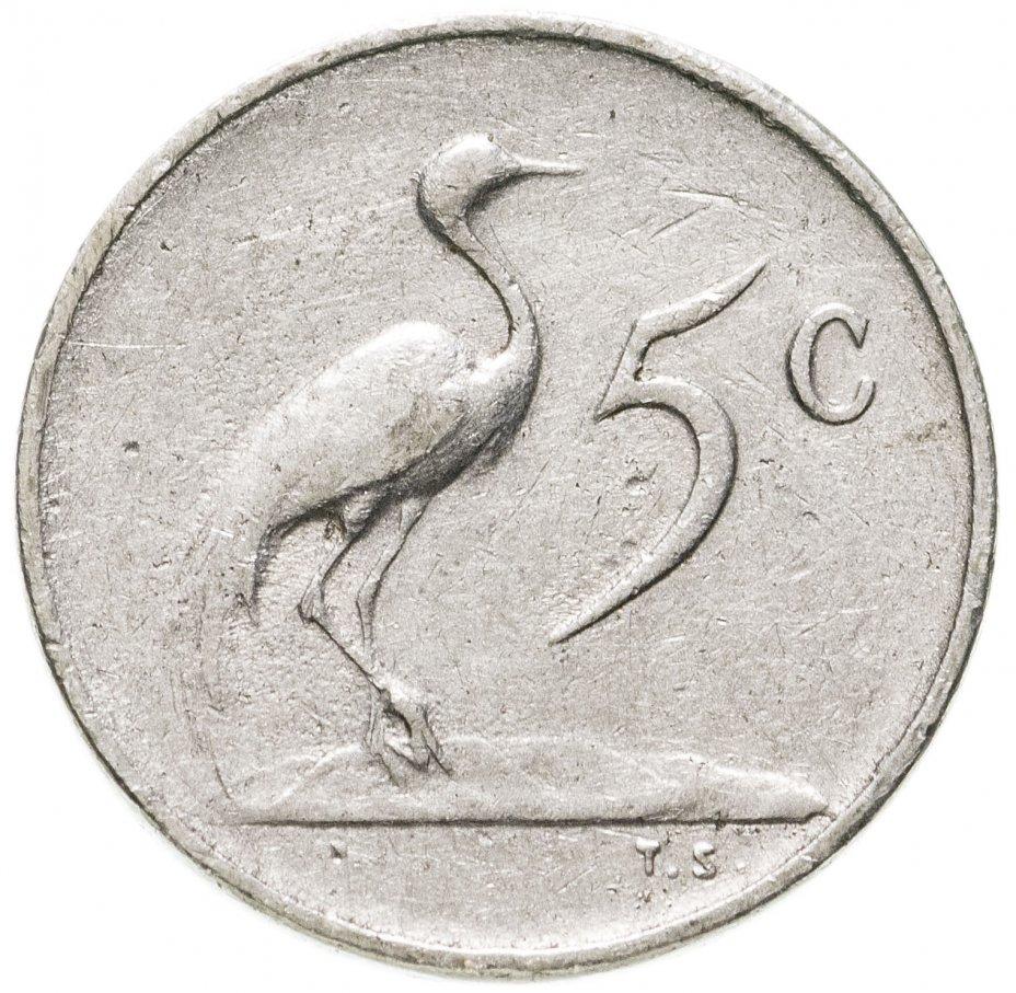 """купить ЮАР 5 центов (cents) 1965-1969 Надпись на языке африкаанс - """"SUID-AFRIKA"""", случайная дата"""