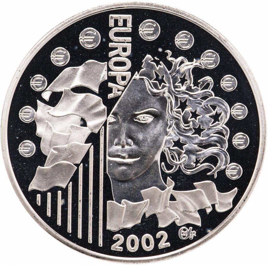 "купить Франция 1 1/2 евро (euro) 2002 ""Европа"""