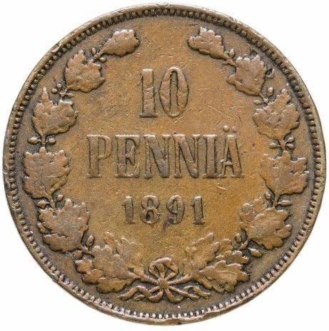купить 10 пенни (pennia) 1891