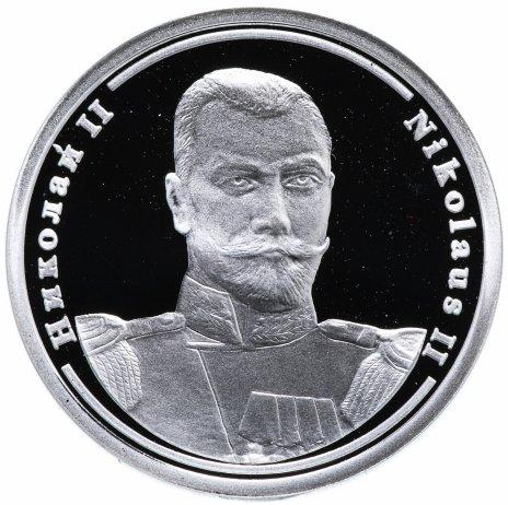 """купить Медаль """"Величайшие правители России -  Николай II"""""""