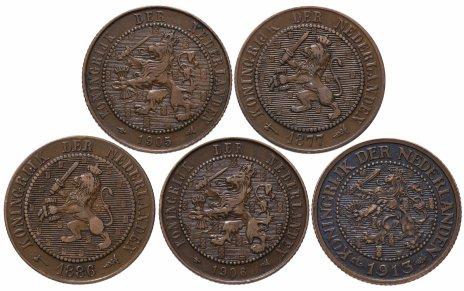 купить Нидерланды набор из 5 монет 2.5 цента 1877-1913